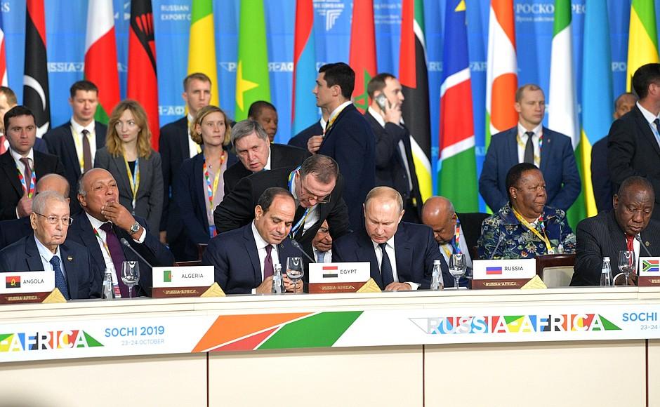 Саммит Россия-Африка