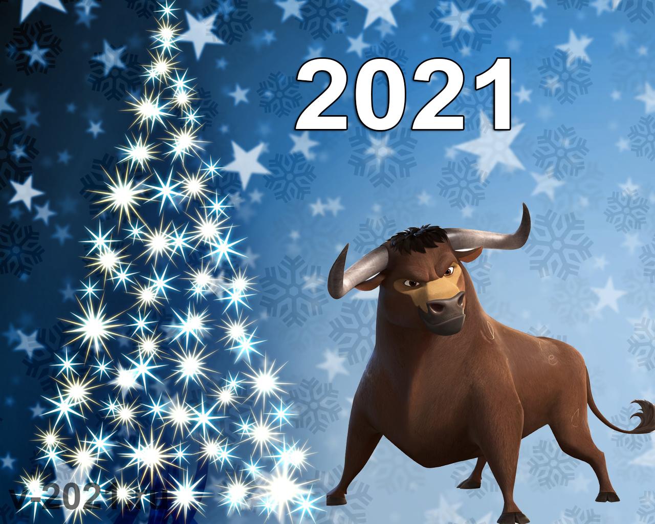 С Новы годом!